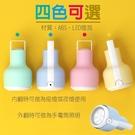 金德恩 三段式 LED多功能提燈 露營/照明/夜燈/手電筒