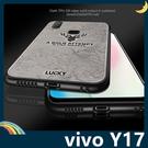 vivo Y17 麋鹿布紋保護套 軟殼 浮雕壓紋 牛仔絨布 招財貓 可掛繩 全包款 手機套 手機殼