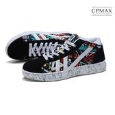 CPMAX 嘻哈塗鴉帥氣休閒鞋 帆布鞋 高幫男休閒鞋 嘻哈鞋 塗鴉鞋 男休閒鞋 街頭板鞋 增高鞋 S80