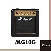 【非凡樂器】Marshall/MG10G/電吉他音箱/公司貨保固
