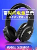 耳機語梵F1 英語四六級聽力耳機四級考試4級六級46級公共三級專四a級b級 芊墨 上新