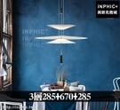 INPHIC-後現代客廳燈具裝潢LED燈多層吊燈書房臥室飯店-3層285 670 285_WUEs