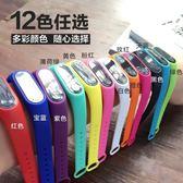 【買一送一】電子錶LED兒童手錶韓版運動夜光防水情侶手環一對12色任選