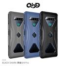 摩比小兔~QinD BLACK SHARK 黑鯊4/4 Pro 全包散熱手機殼 #保護殼 #保護套 #防震防摔