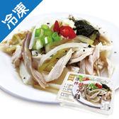 台亞涼拌雞鹽水雞300G/盒【愛買冷凍】