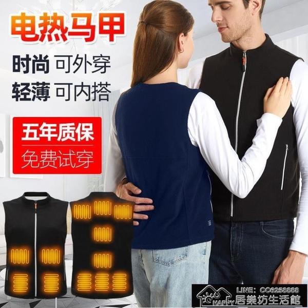 發熱馬甲 電加熱發熱衣服智能溫控充電馬甲背心馬夾碳纖維男女同款防寒