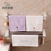 雙慶衛生間毛巾架免打孔單桿不銹鋼吸盤式無痕壁掛帶掛鉤晾毛巾桿
