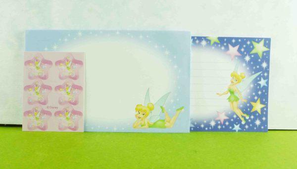 【震撼精品百貨】公主 系列Princess~信組-小精靈