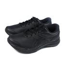 亞瑟士 ASICS GEL-CONTEND SL 運動鞋 慢跑鞋 黑色 男鞋 超寬楦(4E) 1131A050-001 no482
