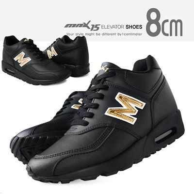 MNX15 - 高質感小牛皮內增高氣墊休閒鞋 aron-黑 UP 8 cm