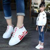兒童運動鞋女童鞋子款百搭中大童休閒板鞋