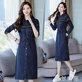 時尚牛仔洋裝女秋裝新款韓版氣質收腰過膝中長款長袖襯衫裙 可然精品