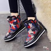 全館一件優惠-雪地靴女冬季2018新款短筒防滑迷彩馬丁靴厚底防水棉鞋學生短靴子