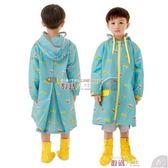雨衣拉鍊式兒童雨衣男女寶寶卡通雨衣幼兒園小孩防水雨衣可愛公主ins 數碼人生
