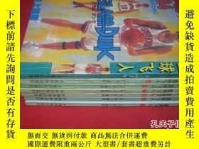 二手書博民逛書店罕見籃球飛人24Y11011 井上雄彥 中國藏學出版社 出版19