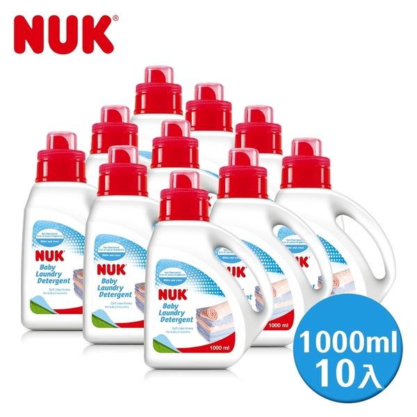 德國NUK-嬰兒洗衣精1000ml-10入(箱購)
