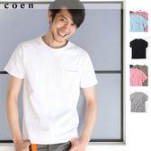 圓領衫 男生T恤 美國棉 口袋 日本品牌【coen】