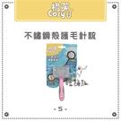 COSY梳芙[寵物美容用品,不鏽鋼殼護毛針梳,S]JJ-SF-011