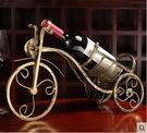 歐式創意紅酒架擺件客廳酒櫃裝飾擺件金屬葡萄酒架鐵藝紅酒瓶架子