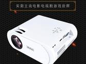 得普達p-368手機投影儀家用小型wifi無線高清1080p辦公家庭影院 英雄聯盟MBS