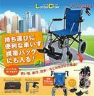 Lohas Chair 外銷日本 銀髮族...
