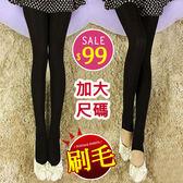 褲襪-BOBO小中大尺碼【5310】刷毛彈性褲襪-內搭褲-踩腳褲-共5色-S~3L