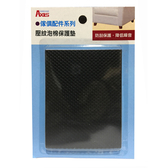 壓紋泡棉保護墊-方90X114mm-1入