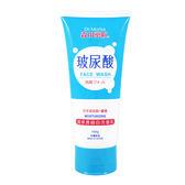 森田藥粧玻尿酸超保濕細白洗面乳150g