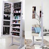 《C&B》思薇亞首飾化妝無邊框穿衣鏡櫃(韓國鏡櫃)木紋白橡木