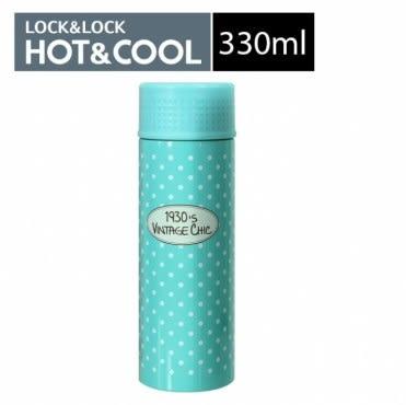 樂扣樂扣花漾隨身保溫杯330ML/藍綠