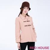 【RED HOUSE 蕾赫斯】皮釦環金蔥大衣(共2色)
