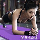 瑜伽墊瑜伽球初學者健身墊瑜伽裝備啞鈴彈力帶瑜珈墊 CY 韓風物語