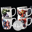 超級英雄 復仇者聯盟馬克杯 400ml 超人 美國隊長 鋼鐵人 浩克 索爾  咖啡牛奶水