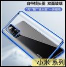 【萌萌噠】小米 10T / 小米 10T Pro (5G) 第四代自帶鏡頭圈 萬磁王磁吸 金屬邊框+雙面玻璃 手機殼