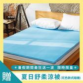 乳膠床墊;雙人5X6.2尺4cm【Microban抗菌透氣-天空藍】天然乳膠;美國抗菌表布;LAMINA