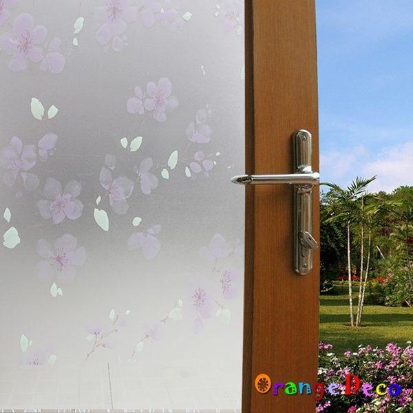 壁貼【橘果設計】櫻花 玻璃貼 90*500CM 防曬抗熱 透明玻璃變磨砂玻璃 壁紙 壁貼