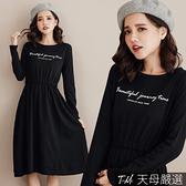 【天母嚴選】英文印字縮腰連身棉質洋裝(共二色)