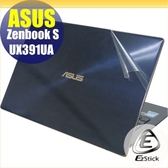【Ezstick】ASUS UX391 UA 二代透氣機身保護貼 (含上蓋貼、鍵盤週圍貼、底部貼) DIY 包膜