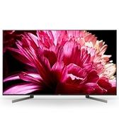 (含標準安裝)SONY索尼 75吋聯網4K電視KD-75X9500G