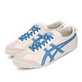 Onitsuka Tiger 休閒鞋 Mexico 66 米白 藍 Tiger 男鞋 女鞋 運動鞋 【ACS】 1183A201105