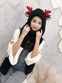 韓版帽子加厚雙層帽圍巾手套一體三件套卡通兒童帽子鹿角親子帽子 黛尼時尚精品