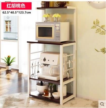 億家達廚房置物架微波爐落地架廚房電器層架收納儲物架碗架烤箱架(主圖款)