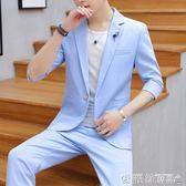 西裝外套夏季男士西服韓版修身休閒一套薄款發型師潮流帥氣 愛麗絲精品