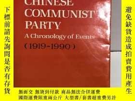 二手書博民逛書店History罕見of the Chinese Communist Party: A Chronology of