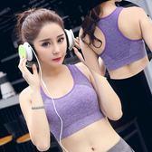 運動內衣女防震跑步瑜伽背心健身bra無鋼圈文胸大碼速干透氣夏季