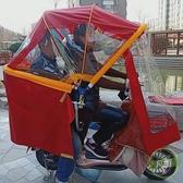 機車雨棚 兩輪電動車篷加厚電動摩托折疊車篷雨棚蓬電瓶車擋風傘大遮陽車棚