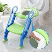 兒童坐便器馬桶梯椅女寶寶小孩男孩廁所馬桶架蓋嬰兒座墊圈樓梯式 『橙子精品』