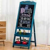 瑜宜小黑板店鋪用廣告牌展示牌支架式商用服裝餐廳奶茶咖啡店ATF 格蘭小舖 全館5折起