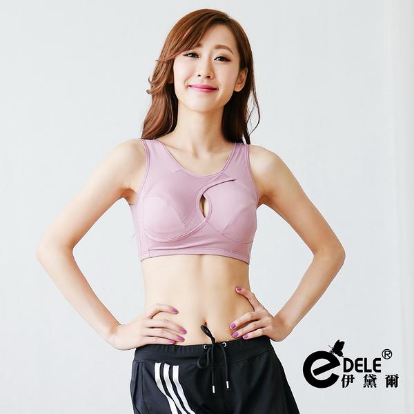 蜂巢布素材X形提托零束縛無鋼圈舒眠運動美胸內衣 M-XXL(礦紫) - 伊黛爾