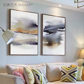 現代簡約玄關掛畫客廳裝飾畫壁畫抽象油畫沙發背景墻臥室北歐豎版 igo克萊爾